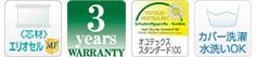 芯材エリオセMFマインドフォーム・3年保証・オコテックススタンダード100・カバー洗濯水洗いOK