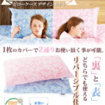 products_design_quilt