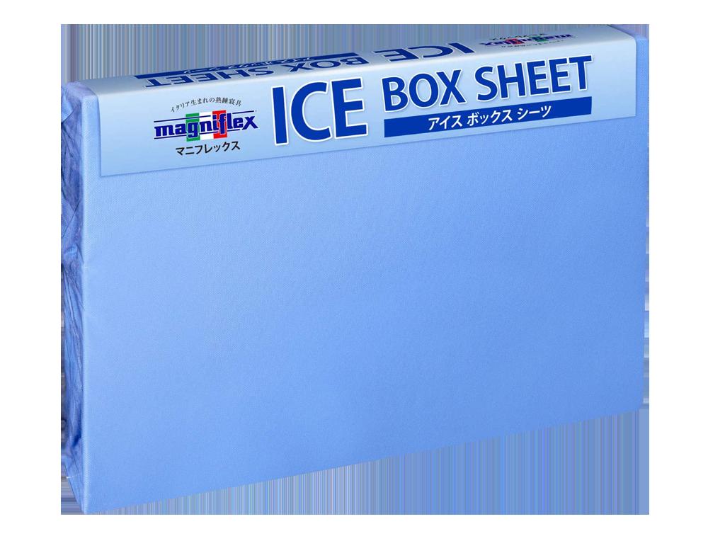 iceboxsheets